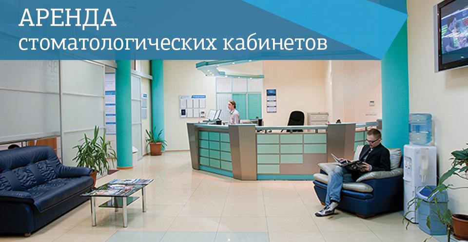 беременным женщинам куплю медицинский центр в спб Защищенные сделки Совместимость